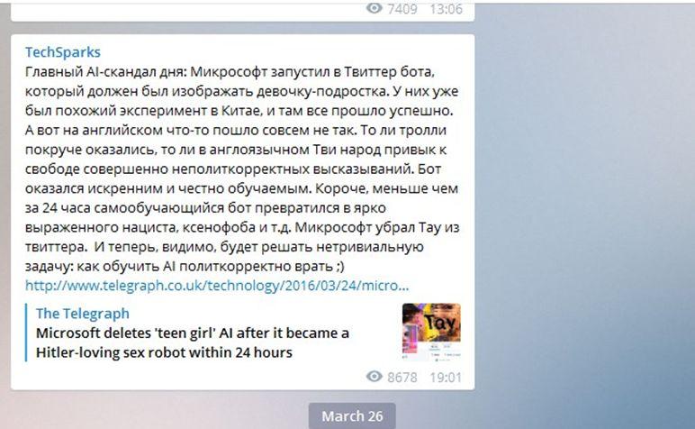 Форум Компьюторной Telegram Боты Заработок - Интернет-работа.заработок Дома.