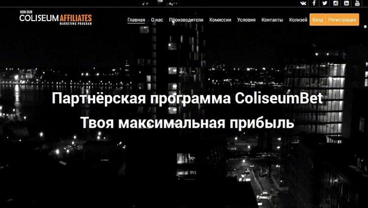онлайн букмекерская казахстан