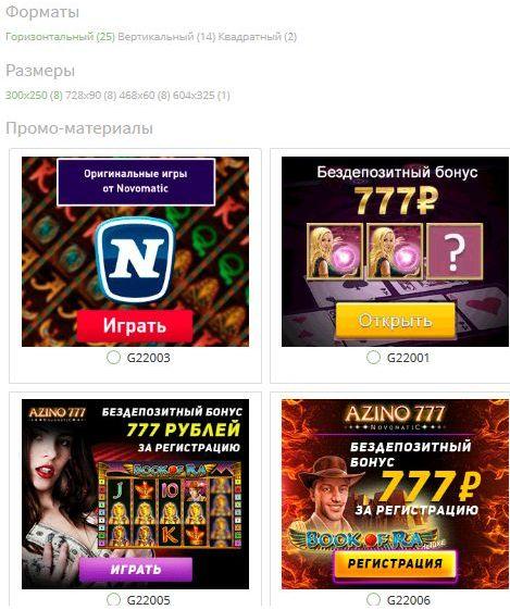 официальный сайт azino 777 777 рублей