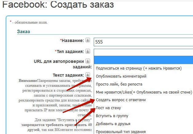 Как прорекламировать сай на facebook ч.ч.россистер дж.р.перси л.реклама и продвижение товаров
