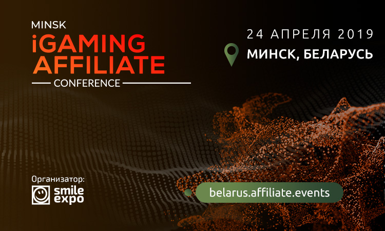 Minsk iGaming Affiliate Conference - конференция по онлайн-гемблингу