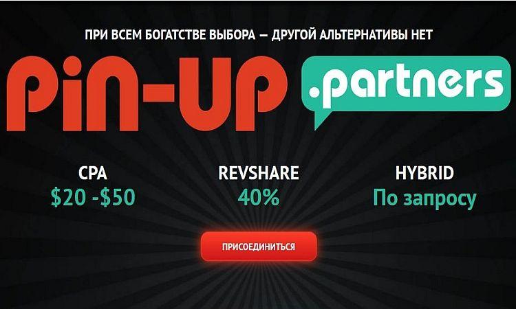 Zenit симферополь ставки бк