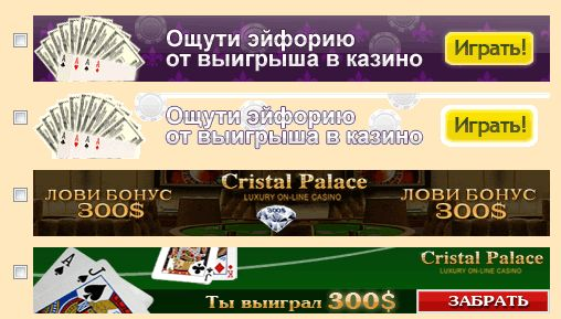 partnerka casino partner earning (5)