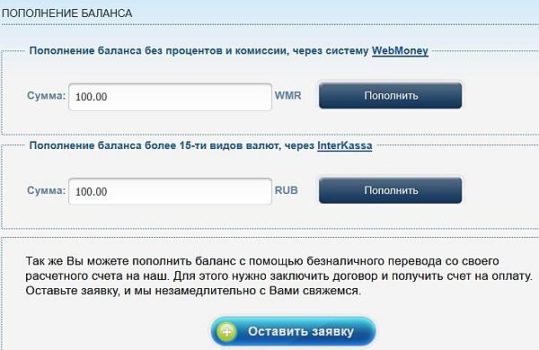 Казино с пополнением Яндекс.Деньги