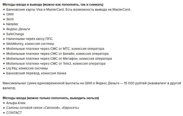 Электрошокеры купить в Нижнем Новгороде