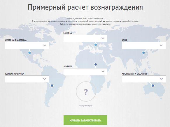 Как создать свой сайт бесплатно  полная инструкция